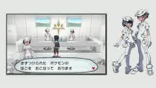 戦闘!エーテル財団【ポケモンサンムーン】