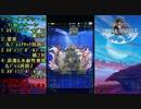 【テラバトル】リヴァイアサン再構築ラック100【ゆっくり実況】