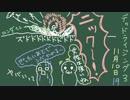 【Deadrising3】☆ほら見てごらん?ゾンビが豆腐のようだよ?★【実況】#19