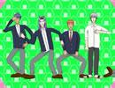 【カラオケ練習用】真・ハンサム体操でズンドコホイ(Off Vocal)