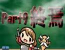 クソボッチセプターの対戦実況~Part9~【カルドセプトリボルト】