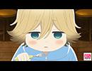 うどんの国の金色毛鞠 第6話 東京タワー