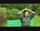 【芦葉さわ】ゆるふわ樹海ガール【踊ってみた】 thumbnail