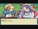 【TAS】 ルーンファクトリー3  1:05:25  エンディング