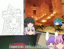 第41位:「魅ん魔の」SCP解説動画 part48 「リクエストお待ちしております」 thumbnail