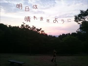 トップメニュー(もくじ)