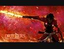 DRIFTERS(ドリフターズ) OP Full thumbnail