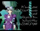 KID / My Merry Maybe - withbe版 OP -
