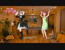 恋ダンス練習用【反転】