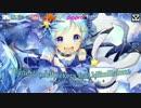 WinterDuckWorkers feat.MikuHatune【初音ミクオリジナルEDM】