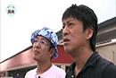 ブラマヨ吉田とういちの男舟 #9 宮島
