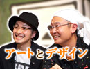 山田玲司『ニコ論壇時評』11月9日号 後半 thumbnail