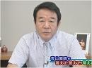 【青山繁晴】家族の在り方、進路と介護について[桜H28/11/11]