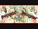 【初音ミク】 poppin' jumpin' 【まらしぃ ☓ kors k】