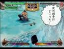 【Otokozzcon】PS2魁!!男塾対戦動画