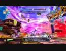 【玉藻の前篇】/序盤 『Fate/EXTELLA』 バトルプレイ動画