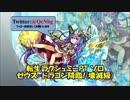 【パズドラ】ソロ ゼウス=ドラゴン降臨!(壊滅級) 転生ラクシュミーPT