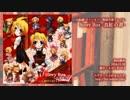 【鏡音こよみ!⇒D21】Story Box -真紅の書-【PV付きXFD・民族調&物語音楽】