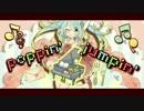✿「poppin' jumpin'」 maras k(marasy×kors k) feat.花たん