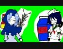 クッソー☆☆☆の中盤あたりに出てくる牛乳&小麦粉GB+使用例.KHproject
