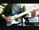【ブレイブウィッチーズOP】アシタノツバサ 弾いてみた【ソロTAB有】
