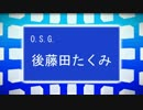 後藤田たくみの性見放送(ごとうだたくみのせいけんほうそう)第7回