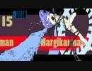 帰ってきたマージカルマン15【日本語ガンバる!実況】