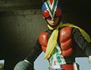 仮面ライダーV3 第46話「ライダーマンよどこへゆく?」