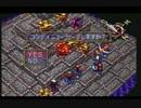 謎のゲーム、ヴァンダルハーツを実況プレイ25