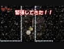 【フリーゲーム】激ムズ!?ニュースーパーフックガール part17 【実況】