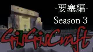【minecraft】砂漠で攻城戦でやってみたpart1【マルチ実況】
