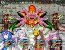 SWK様の信仰RPG part20