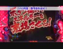 目指せ!現役博物館inチャレンジャー春日部103~宇宙戦艦ヤマト復活篇~