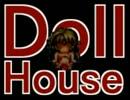 【Doll House】15cmの「少女」は人間になりたい。【2体目】