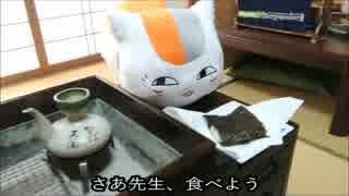 おもちのおばけ【長火鉢とおっさん6】