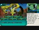 世界樹の迷宮Ⅳ低歩数・低日数プレイpart19