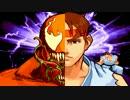 Marvel vs Capcom - ハイスピードベノム & リュウ【TAS】