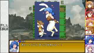【東方卓遊戯】紺珠一家のレンドリフト冒険譚 6-8【SW2.0】
