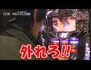 なんこつのぽんこつと呼ばないで vol.009【drop in ch】前編