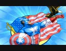 【TAS】Marvel Super Heroes (ARC) キャプテンアメリカ