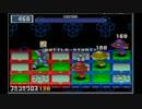 【実況】ノーダメブルース縛りでロックマンエグゼ3を完全攻略 part30