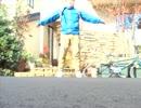 公道でとびきりのナルシズムを発揮するサイコマルマイン