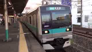 新松戸駅(JR常磐緩行線)を発着する列車を撮ってみた