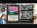 【アイマス×MTG】でれまじ外伝 カードキャプタープリズマ☆ありす Game5