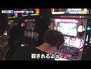NO LIMIT -ノーリミット- 第160話(3/4)
