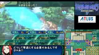 あなたの隣で世界樹の迷宮5、大体初見のゆるしば実況Part07