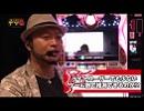ユニバTV3 #04