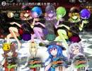 SWK様の信仰RPG part22