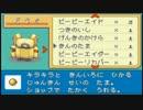 うんこちゃん『ポケモンセンターマジで封鎖のお知らせ(3週目)』part8