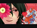 【MMDあんスタ】LaLaL危【UNDEAD】 thumbnail